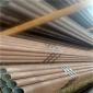 现货批发 15crmog无缝钢管 12crlmovg合金管 电厂 石油用 高压无缝管