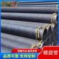 螺旋管定制销售 防腐螺旋钢管材 建筑工程用管